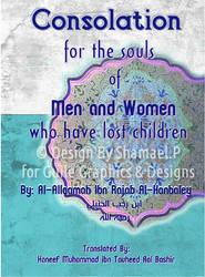 MY 1ST 3 BOOK COVER DESIGNS book 2 by MrsFena313