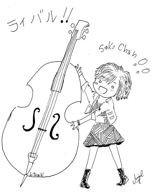 saki shimizu rival by hitmak
