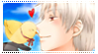 APH Prussia Stamp by Fannochka