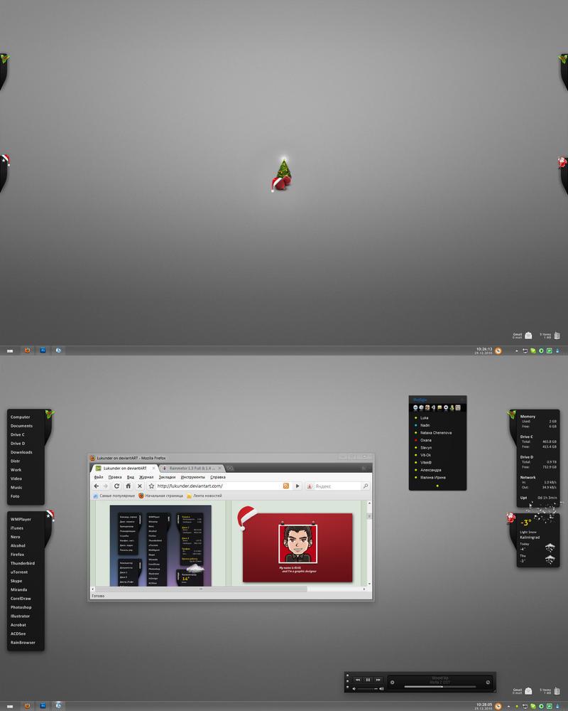 Xmas Desktop by Lukunder