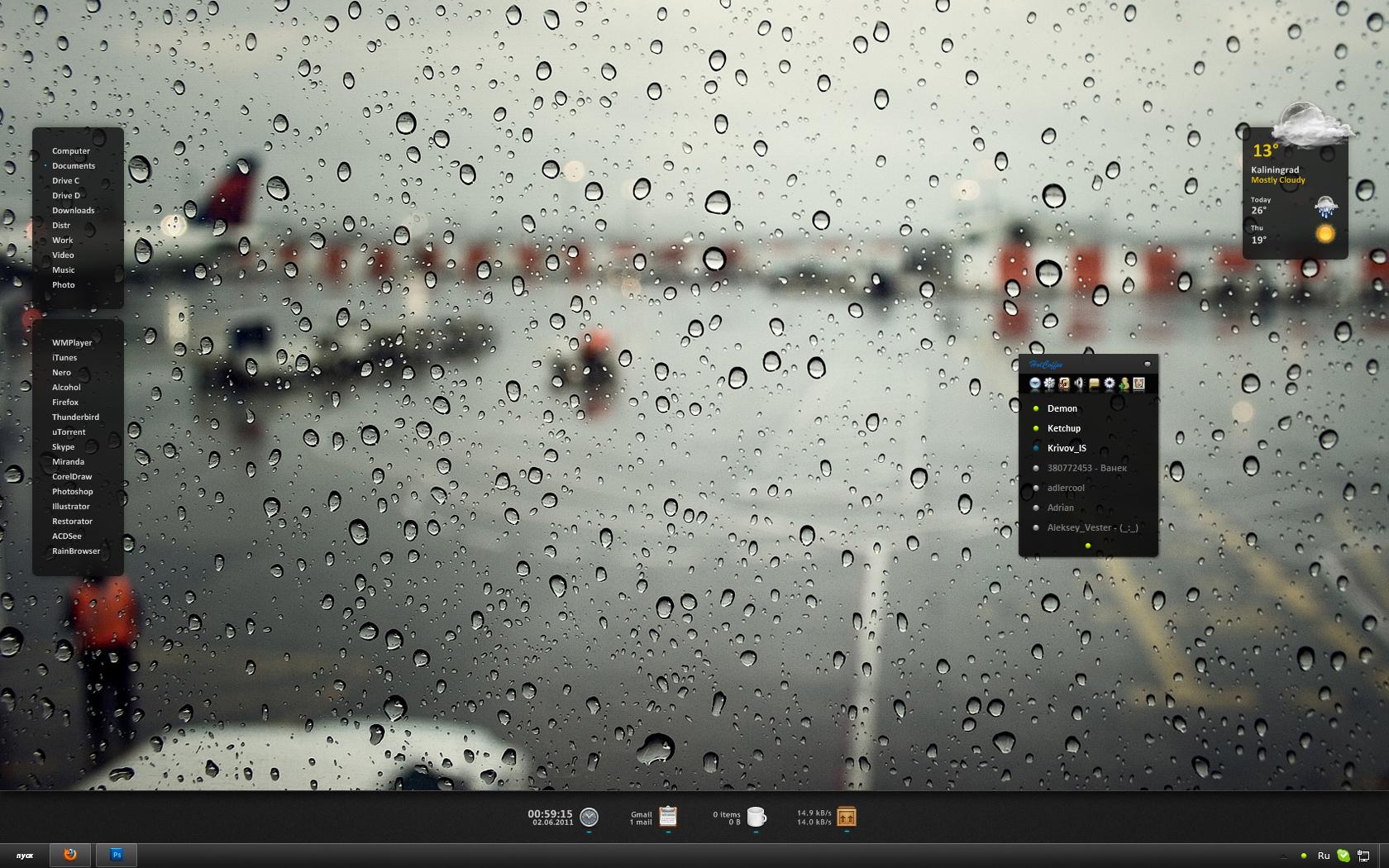 jun desktop