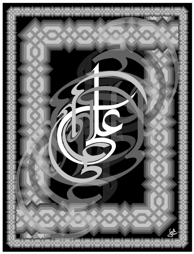 Hazrat Ali As Name