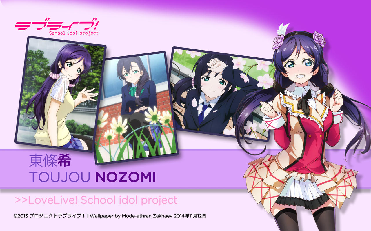 Love Live! Nozomi fanart wallpaper by modeathranzakhaev on DeviantArt