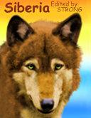 Siberia's Avatar by Str0ngwolf