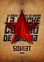 soviet flyer (front #1)