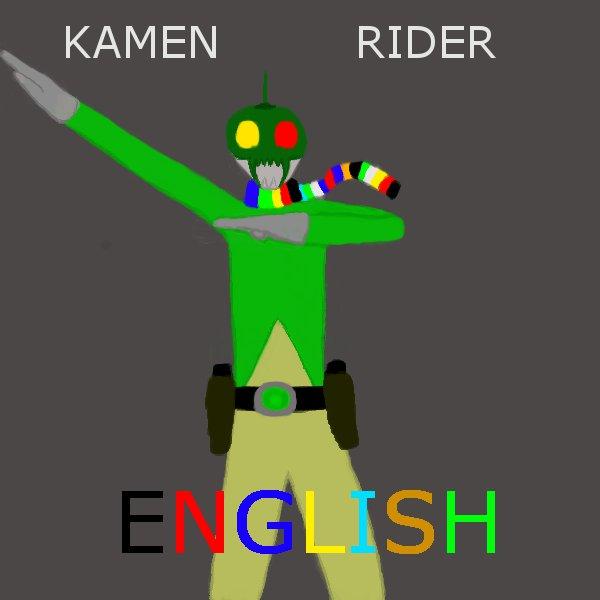 Kamen Rider English by sideshowOfMadness