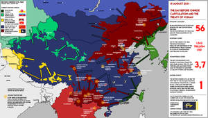 The Second Chinese Civil War