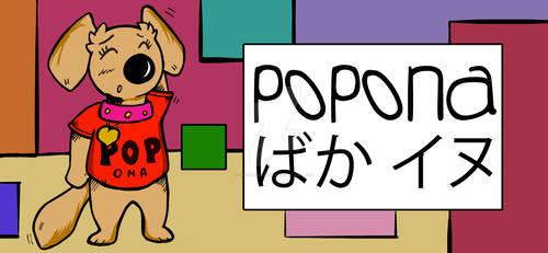 Popona - Baka Inu - yonkoma