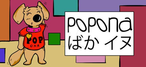 Popona - Baka Inu - yonkoma by VictorHoreau