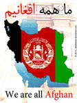 We are all Afghan