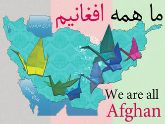 We are all Afghan - 2