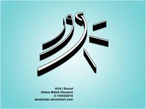 Ava - logotype