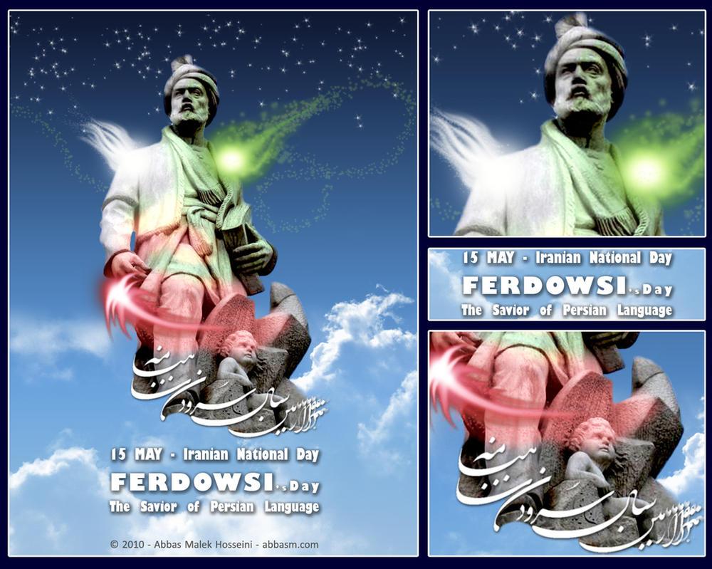 Ferdowsi's day The Savior of Persian Language by absdostan