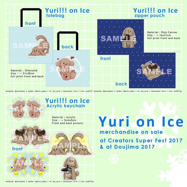 Yuri on ice makkachin 2017 by ernn