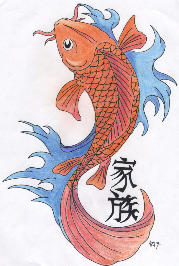 Color koi fish by katskratch19 on deviantart for Koi fish japanese art