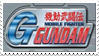 Mobile Fighter G Gundam stamp by Jakuz-Stampz