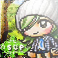 Icon: Sup by eucliffe-s