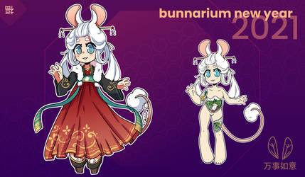 Bunnarium Lunar New Year GA Adopt | Rat
