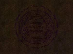 Amuletum - Domina