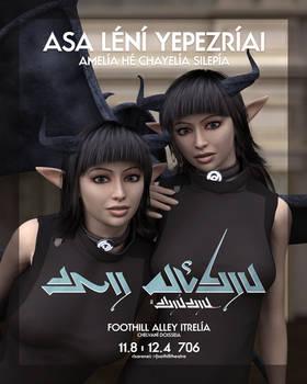 Amelia he Chayelia - Nui Ahekia il Finania