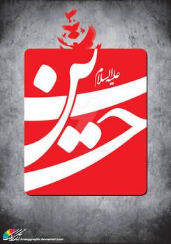 Hossein P.B.U.H.