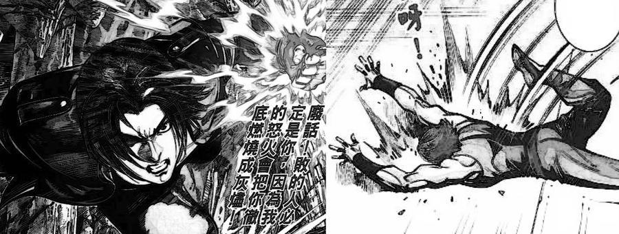 Kof Clark Dibujo Deviantart: Kyo Kusanagi Vs Kensou By Lockmysun On DeviantArt