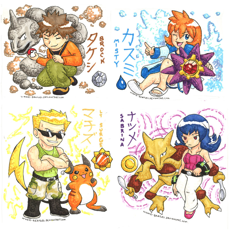 Kanto Gym Leaders pt. 1 by Porcubird on DeviantArt