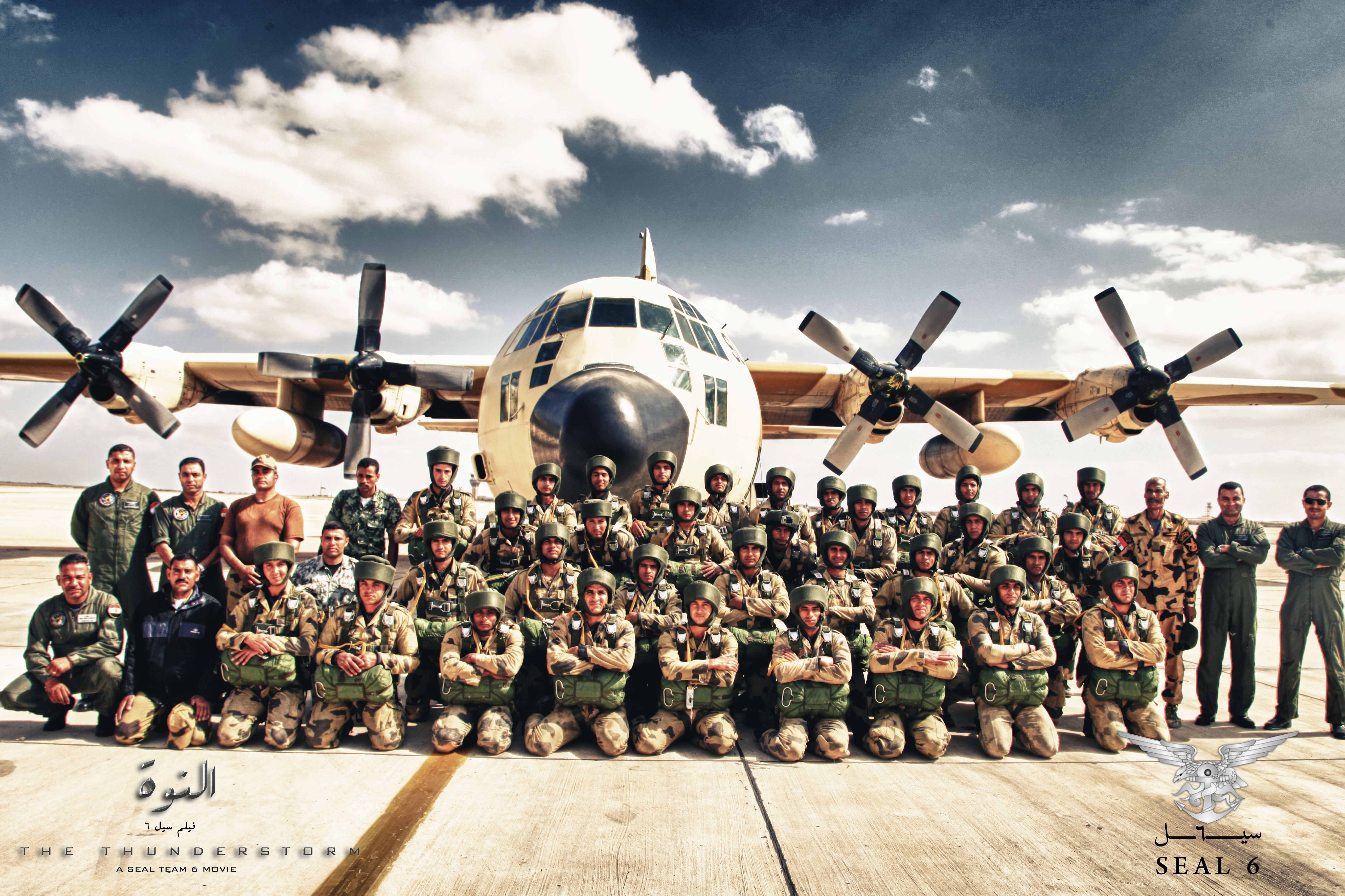 Egyptian Armed Forces Page 95