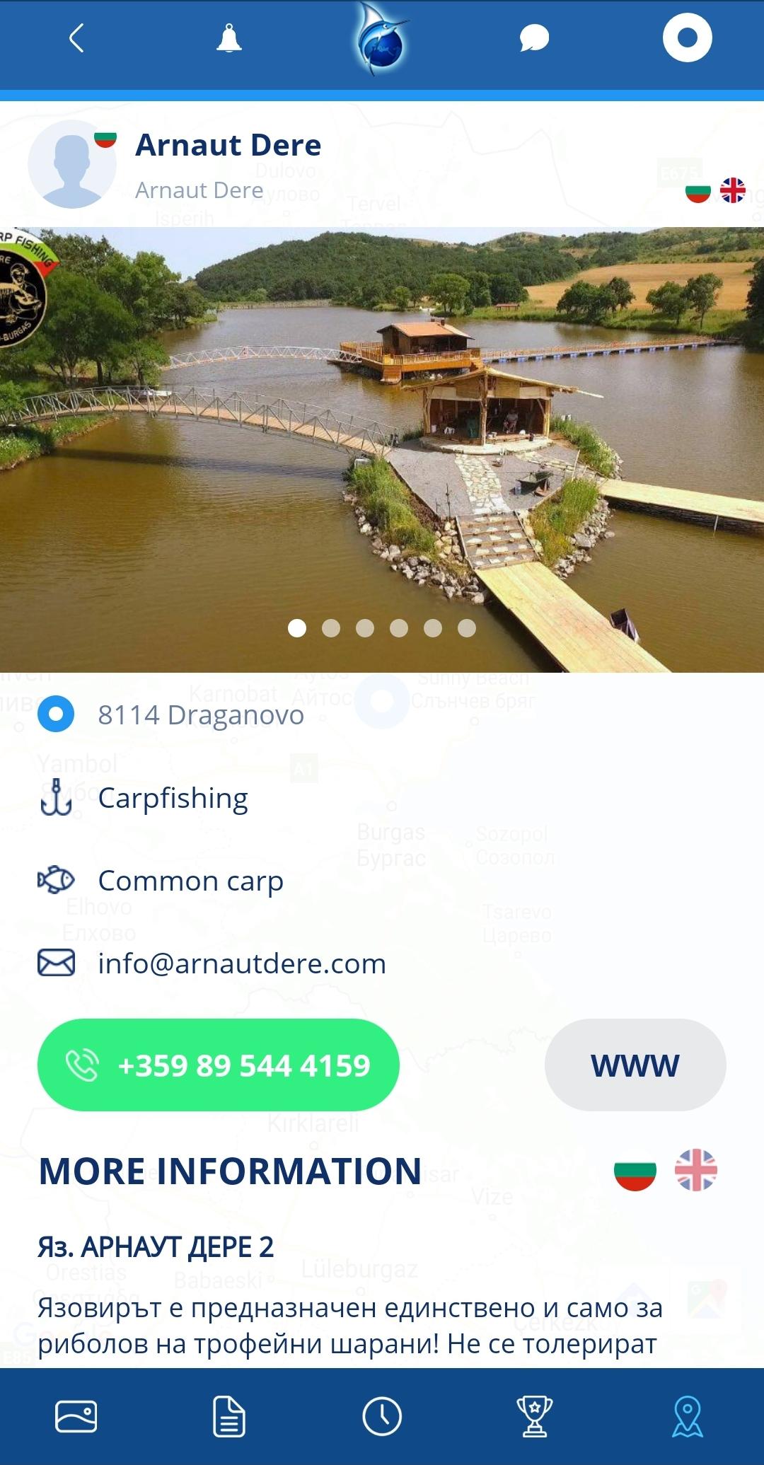 Screenshot 20200119-210220 Fishsurfing