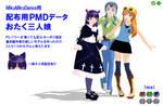 MMD 0taku 3 girls