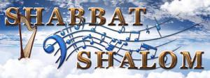 Shabbat Cover 23
