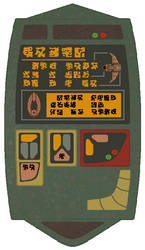 ST: DTR PADD Bajoran Designed Interceptor
