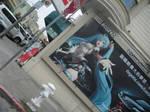 Hatsune Miku Billboard 2