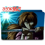 Rurouni Kenshin (Samurai X) - Folder 3