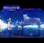 Shigatsu wa Kimi no Uso - Folder 1