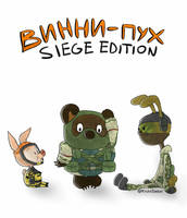 Vinni Puh : Siege Edition by ScoutyGirl