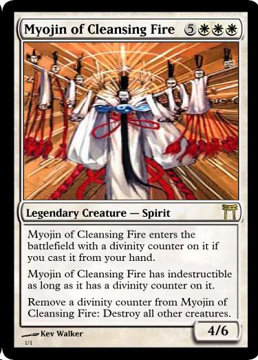 Card Search - Search:  myojin - Gatherer - Magic: The Gathering