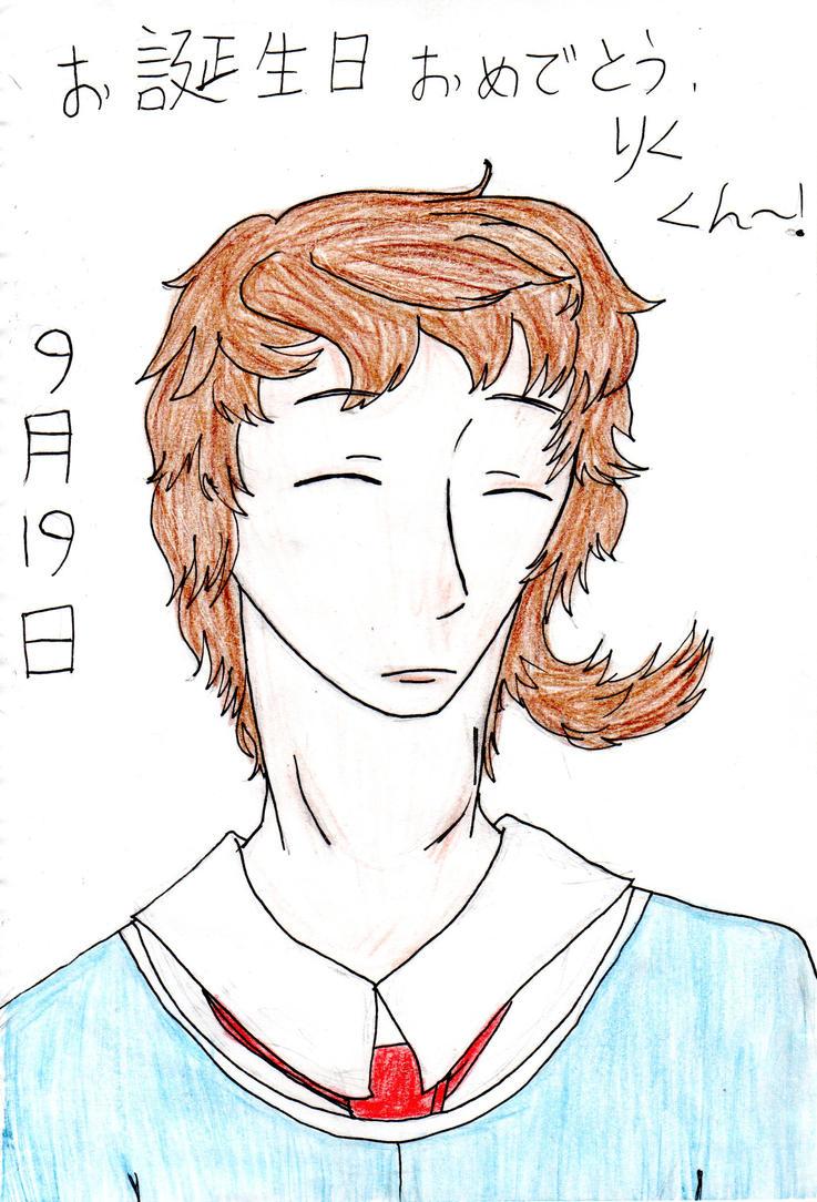 Happy Birthday, Riku-kun! by KachibanaMei007