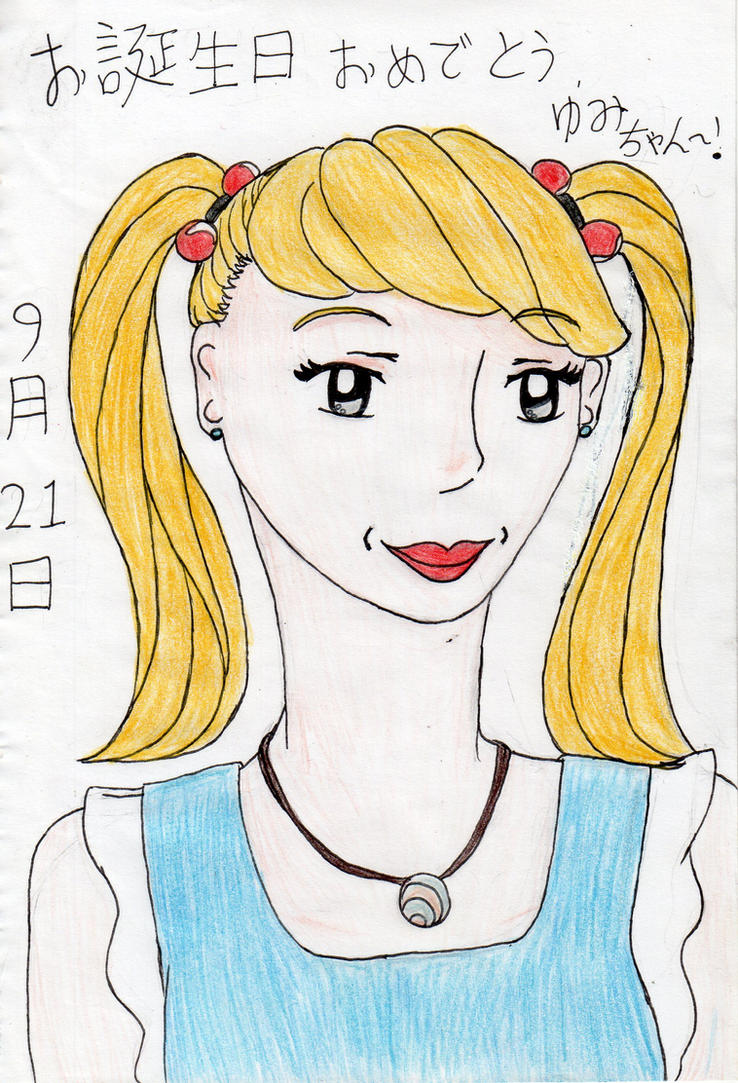 Happy birthday, Yumi-chan~! by KachibanaMei007