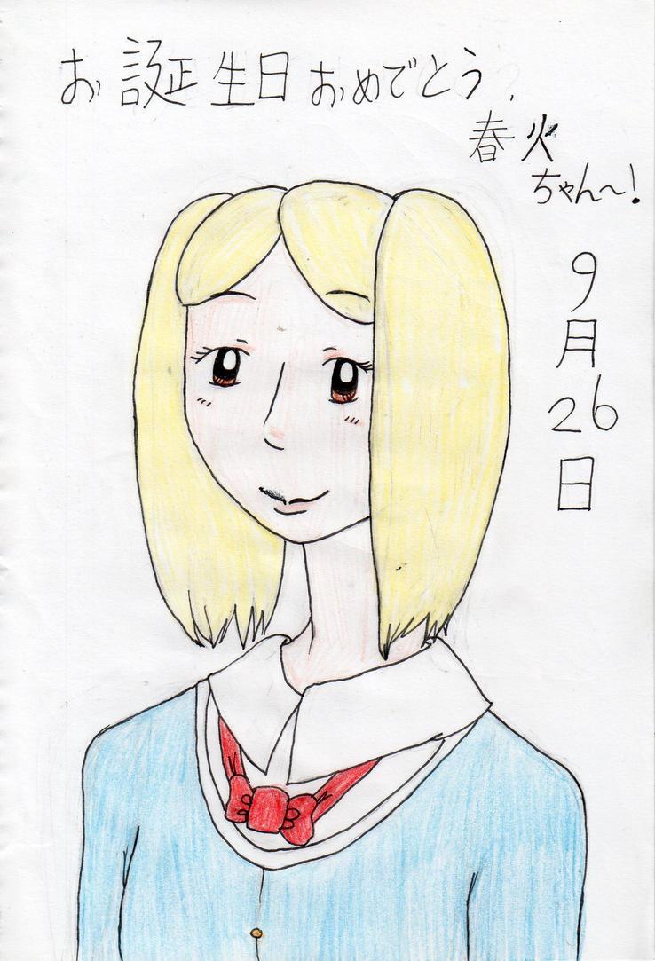 Happy birthday, Haruhi-chan~! by KachibanaMei007