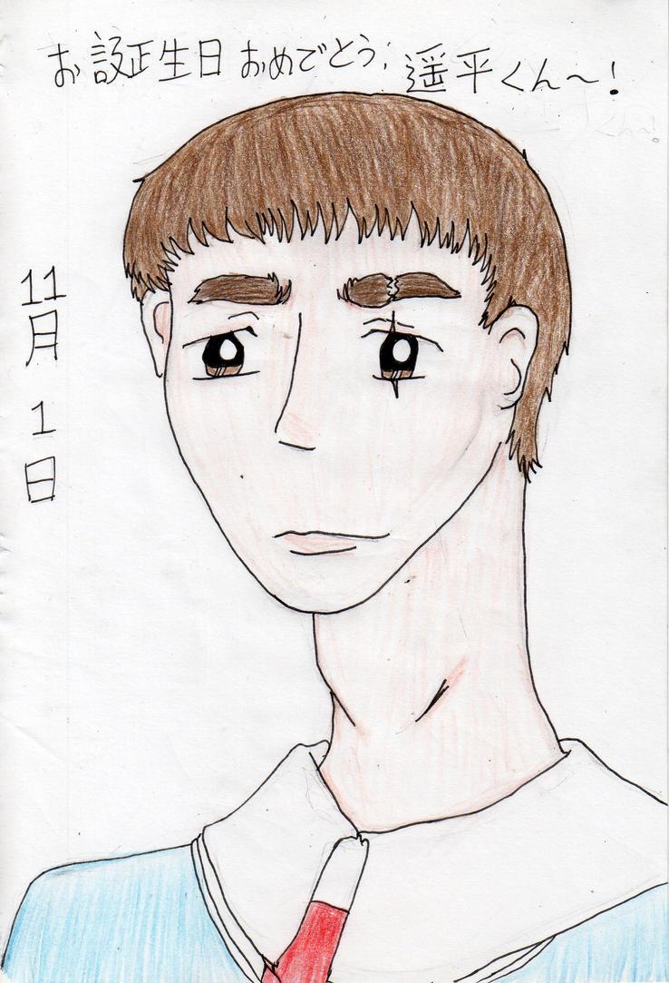 Happy birthday, Youhei-kun! by KachibanaMei007