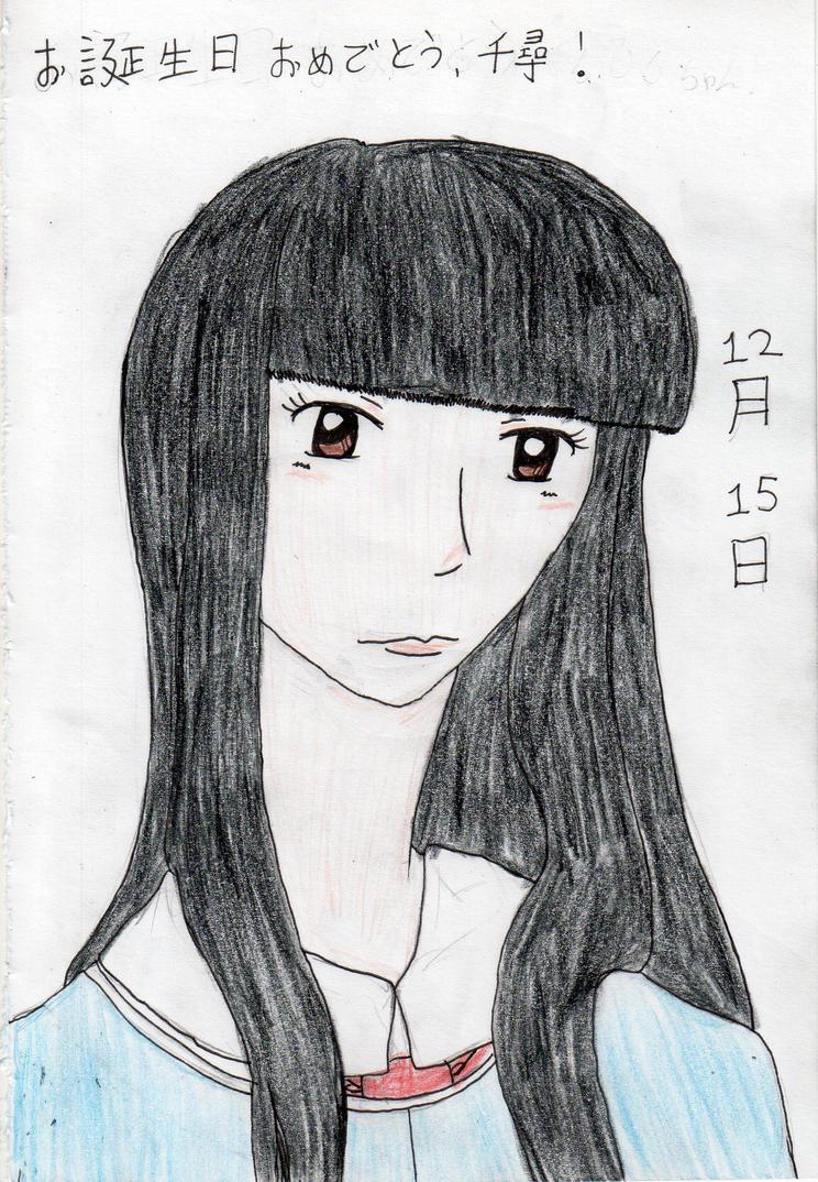 Happy birthday, Chihiro! by KachibanaMei007