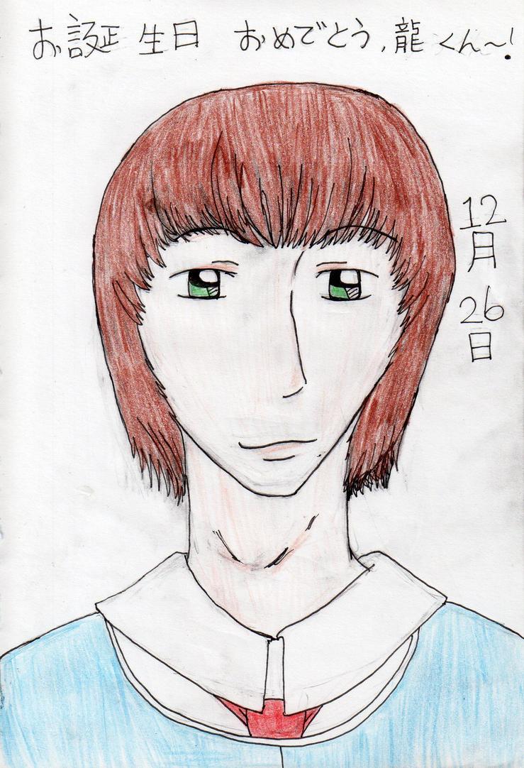 Happy birthday, Ryou-kun! by KachibanaMei007