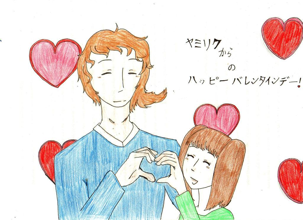 Happy Valentine's Day! by KachibanaMei007