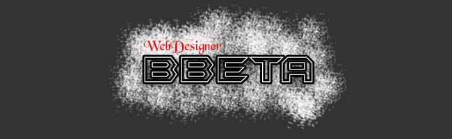 Beta The Designer 2 by BBetaArts
