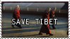 Save Tibet stamp by Isselinai