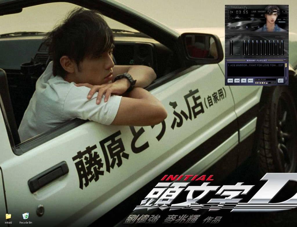 Takumi Fujiwara's AE86