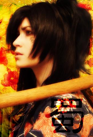 teamsugoi1's Profile Picture