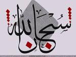 Subhana Allah by EngYpT