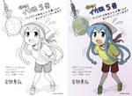 Digital Coloring Sample - Ika Musume 2